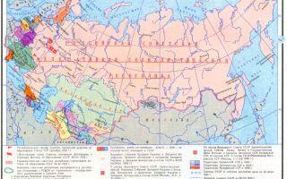 Карта: образование ссср. развитие союзного государства (1922-1940) — история России