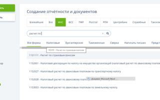 Статья 10. Страховые взносы в Пенсионный фонд Российской Федерации