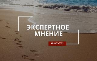 Статья 13. Поддержка развития курортов в Российской Федерации
