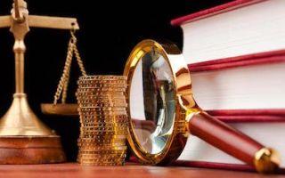 Статья 7. Взаимодействие ассоциации с федеральными органами государственной власти, органами государственной власти субъектов Российской Федерации, органами местного самоуправления