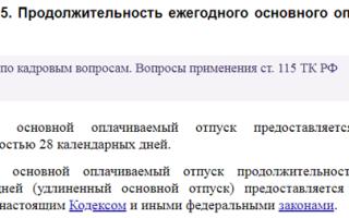 Статья 5. Сокращенная продолжительность рабочего времени и ежегодный оплачиваемый отпуск граждан, занятых на работах с химическим оружием