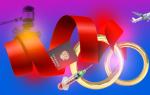 Статья 5. Гарантии соблюдения прав и свобод ВИЧ-инфицированных