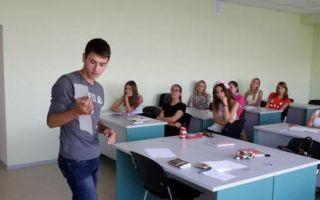 Статья 2. Законодательство об арбитражных судах в Российской Федерации