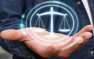 Пленумы Верховного суда Российской Федерации — советы юриста