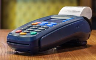 Статья 96. Предъявление чека к платежу и удостоверение неоплаты чека