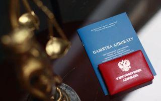 Статья 31. совет адвокатской палаты