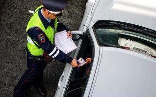 Транспортный налог и экологический класс — советы юриста