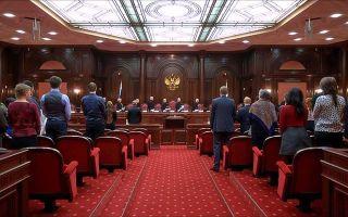 Статья 79. Юридическая сила решения