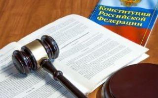 Конкурсное производство при банкротстве юридического лица — советы юриста