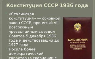 Формирование абсолютизма — история России