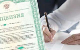 Статья 14. требования к обращению с отходами i — v классов опасности
