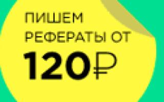 Федеральный закон от 13.06.1996 N 64-ФЗ (ред. от 13.07.2015) «О введении в действие Уголовного кодекса Российской Федерации»