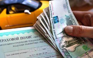 Статья 10. страховая сумма, страховая выплата, франшиза