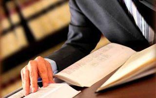 Статья 27. Помощник адвоката