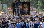 Статья 16. Религиозные обряды и церемонии