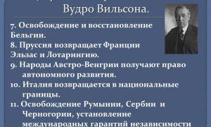 Внутренняя и внешняя политика правителей xviii века — история России