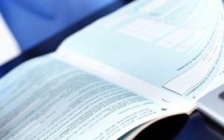 Статья 37. право на инспекцию по лизинговой сделке