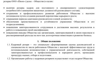 Глава 16. рассмотрение индивидуальных служебных споров