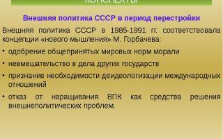 Киевская наступательная операция 1943 г. (3 — 12 ноября) — история России