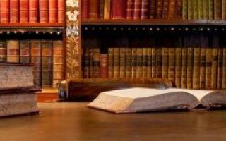 Статья 48. Отказ в совершении нотариального действия