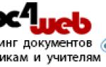 Раздел iv. смешанные формы детективной и охранной деятельности (статьи 13 — 15)