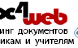 Закон ссср от 02.11.1989 n 719-1 «о порядке обжалования в суд неправомерных действий органов государственного управления и должностных лиц, ущемляющих права граждан»