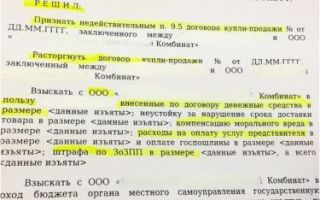 Статья 17. ответственность нотариуса