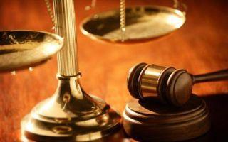 Статья 3. требования, предъявляемые к судье