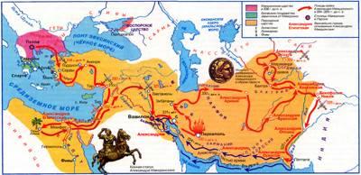 Александр македонский и его завоевания доклад по истории 7560