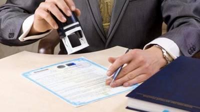 Статья 10. Лицензирование деятельности в области обращения с источниками ионизирующего излучения