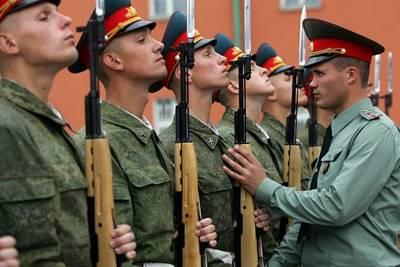 Раздел IX. Правовая защита и социальная поддержка военнослужащих и других граждан, участвующих в защите государственной границы