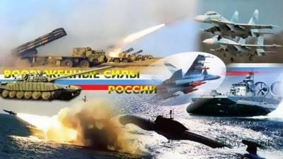 Статья 11. Общий состав Вооруженных Сил Российской Федерации