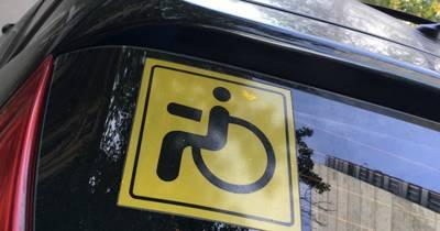 Платят ли инвалиды транспортный налог? - советы юриста