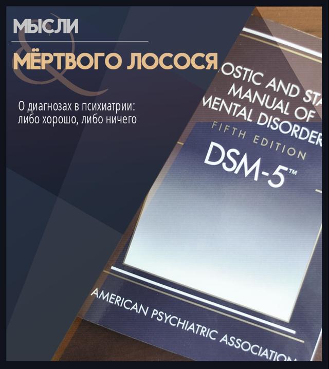 Статья 10. Диагностика и лечение лиц, страдающих психическими расстройствами