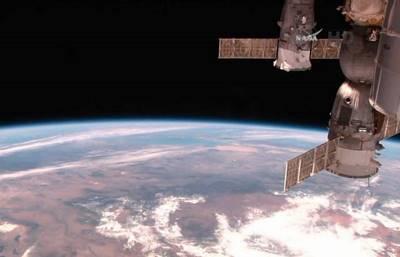 Раздел V. Безопасность космической деятельности