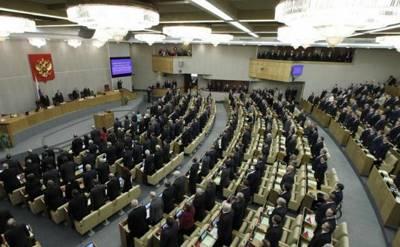 Кодексы РФ - основной список - советы юриста