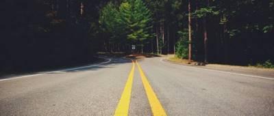 Статья 21. Мероприятия по организации дорожного движения