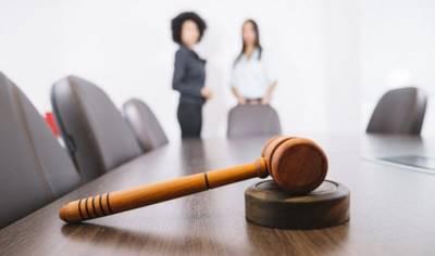Судебное законодательство - советы юриста