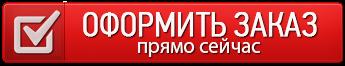 Статья 4.2. Единый федеральный реестр туроператоров