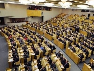 Статья 9. Соблюдение этических норм сенатором Российской Федерации, депутатом Государственной Думы