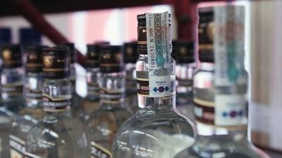 Статья 13. Регулирование экспорта и импорта алкогольной продукции
