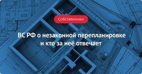 Статья 7.4. Обеспечение прав собственников нежилых помещений в многоквартирных домах, включенных в решение о реновации