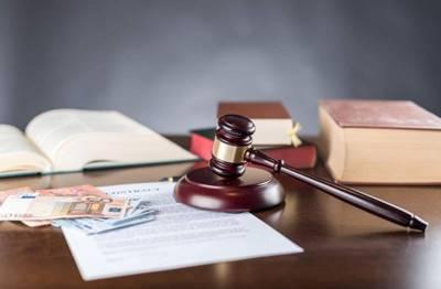 Статья 38. Порядок возмещения вреда