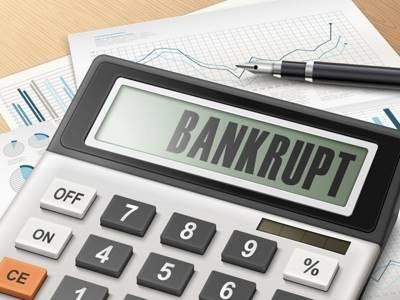 Последствия банкротства юридического лица - советы юриста