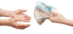 Статья 56. Общий порядок выплаты пенсий и органы, их выплачивающие