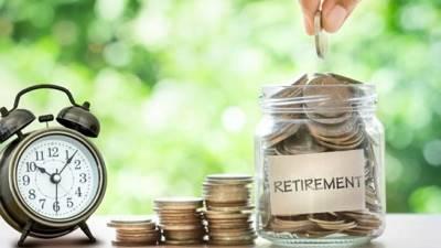 Статья 23. Минимальные размеры пенсии по инвалидности