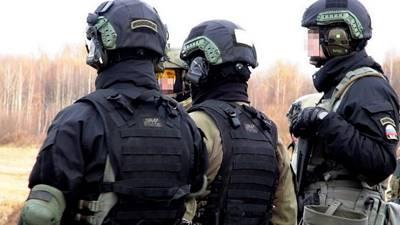 Статья 1. Внешняя разведка Российской Федерации