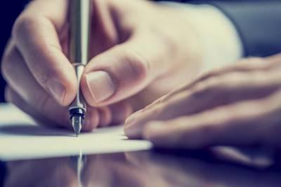 Глава III. Права, обязанности и ответственность нотариуса