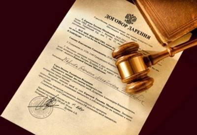Статья 11. Право собственности на имущество