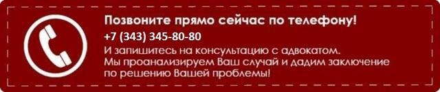 Статья 89. Взыскание денежных сумм или истребование имущества от должника
